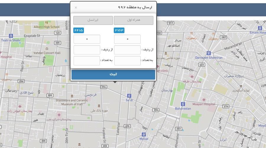 map5 ارسال پیامک از روی نقشه