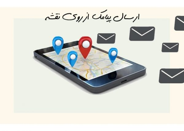 sms-map