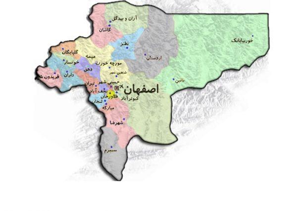 cod-posti-esfahan