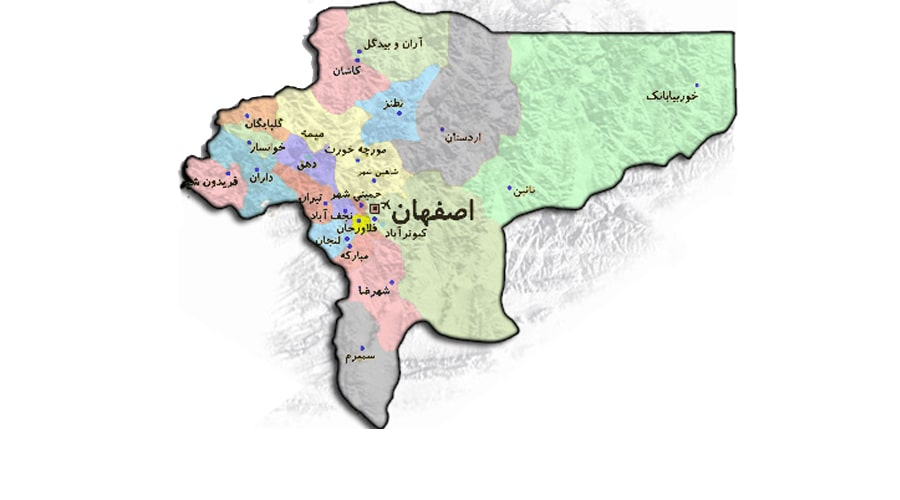 cod posti esfahan کد پستی استان اصفهان