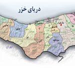 کد پستی استان مازندران