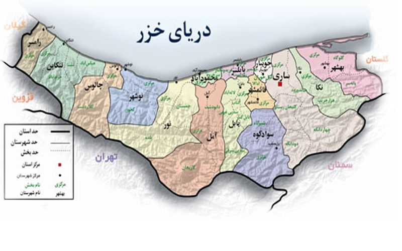 postal code mazandaran کد پستی استان مازندران